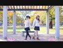 【プリン×ゆずき nicopi☆】Dear踊ってみた【オリジナル振り付け】