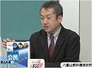 防人の道 今日の自衛隊 - 平成25年12月5日号