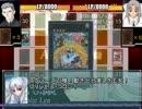 メルティブラッドACT:遊戯王 STAGE4