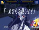 【MUGEN】○○でやらせねーよ!!トーナメント パート24