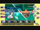 【ポケモンXY】女王とともにレートに降り立つpart1【ゆっくり実況】