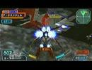 機動戦士ガンダムSEED 連合vsZAFTを実況プレイ PART3
