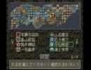 日本史の成績が「1」だった俺が信長の野望を実況してみた。~第一陣~