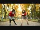 【あまから】ヤキモチの答え 踊ってみた【ひさびさ!!】