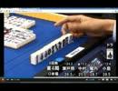 日本プロ麻雀連盟.wmv