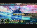 【LOV3】ハッター英雄1【プラチナE】