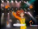 アイドルマスター 「ぷんちきぱやっぱーヾ(゜∀゜)ノ♪」やよいVer