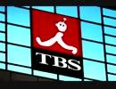 【TBS】 秘密保護法反対デモ ⇒「在日団体主導」だった事を全国報道 (