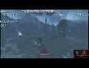 NGC 『The Elder Scrolls V: Skyrim』 生放送 第100回 2/8