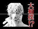 【黒くて】ダンテとシャドウ【何が何だか】