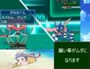 【ポケモンXY】にわかが趣味パでフリー200勝とレート1800を目指す!!part4