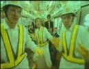 Beastie Boys - Intergalactic -Remix-