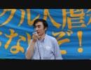 【RFUJ】2011年7月2日フリーウイグル!7・5ウルムチ虐殺二周年抗議デモ