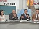 【無料】大東亜戦争開戦記念日スペシャル