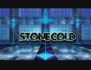 【BBCP】stone cold【ライチコンボムービ