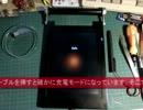 【ちゃんむー】enchantMOONの無線LAN速度検証【USB充電?】