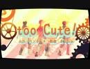 【APヘタリア人力紅白】too Cute!【人力+MMD】