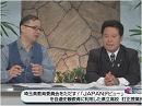 【鈴木正人】埼玉県教育委員会をただす!「JAPANデビュー」で台湾修学旅行事前学習が[桜H25/12/9]