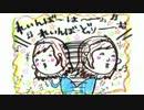 井口裕香のむ~~~ん ⊂( ^ω^)⊃ 第167回(2013.12.09)【動画付き】