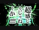 【初音ミクオリジナル】アンドロミメトフィリア【ラップさせてみた】