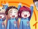 【特撮】『北川怪獣アパート』第109話【漫画】 ‐ ニコニコ動画(原宿)