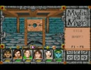 (FM-TOWNS)Might and Magic World of Xeen Part.33-1