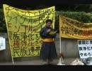 2009年三民族連帯集会(その3、ケレイト・フビスガルト氏)