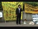 2009年三民族連帯集会(その4、オルホノド・ダイチン氏)