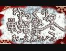 【素材紹介・動画編集編】ゆっくり単発祭冬【応援ラジオ】