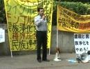 2009年三民族連帯集会(その5、イリハム・マハムティ氏)