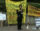 2009年三民族連帯集会(その6、王進忠氏)