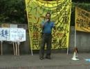 2009年三民族連帯集会(その7、田中健之氏)