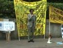 2009年三民族連帯集会(その8、西村幸祐氏)