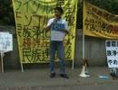 2009年三民族連帯集会(その9、小坂英二氏)