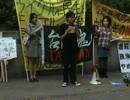 2009年三民族連帯集会(その10、沈伯文氏)