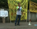 2009年三民族連帯集会(その11、永山英樹氏)