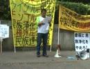 2009年三民族連帯集会(その13、藤井厳喜氏メッセージ代読)