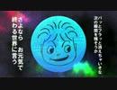 【UTAUカバー】ワールズエンド・ダンスホール