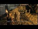 NGC 『The Elder Scrolls V: Skyrim』 生