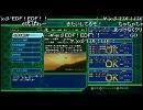NGC『地球防衛軍4』生放送 第24回 1/2