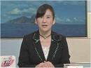 【今週の御皇室】悠仁親王殿下、初めての沖縄ご訪問[桜H25/12/12]