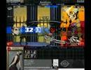 アンライト Unlight Boss Quest 聖女の玉座 炎の聖女 Vol.1