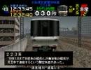 電車でGO!プロ仕様 全ダイヤ悪天候でクリアを目指すPart70【ゆっくり実況】