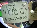 【maimai】ドキ!サンタガールズたちの「か♥ら♥騒♥ぎ」