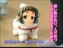 愛犬ロボ「妙高」