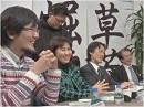 2/3【討論!】どうなる?どうする?TPP[桜H25/12/14]