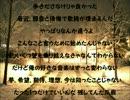 【ニコラップ】Atonement / TOC from Hilc
