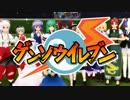 【超次元MMDドラマ】ゲンソウイレブン #07-予告編【東方+イナイレ】 thumbnail