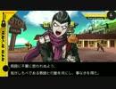【田中眼蛇夢生誕祭】アナザーストーリー・田中眼蛇夢をゲーム風にした
