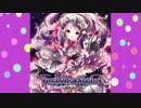 Yoshiha Style/あ~るの~とC85『Yoshiha